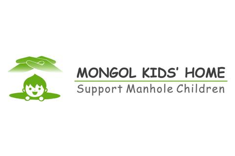 Mongol Kids' Home - Support Mongolian Manhole Children